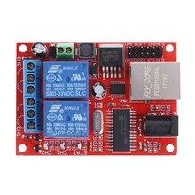 Lanイーサネット 2 ウェイリレーボード遅延スイッチtcp/udpコントローラモジュールwebサーバ