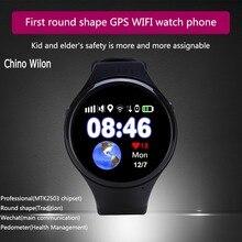 """1 pcs super relógio de rastreamento gps para crianças velho t88 smart watch sos emergência 1.22 """"tela de toque Anti-lost WIFI AGPS LBS"""