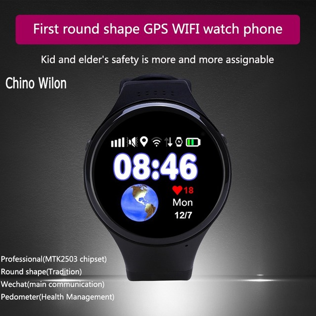 """1pcs Super GPS tracking watch for Children old man T88 Smart watch SOS Emergency 1.22"""" touch screen Anti-lost WIFI LBS AGPS"""
