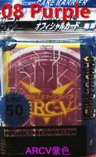 250 PCS (5 ჩანთა) YuGiOh ბარათის ყდის ARC-V სამაგიდო თამაშები კარტის დამცავი 10 ფერი 50 ცალი / ტომარა უფასო გადაზიდვა