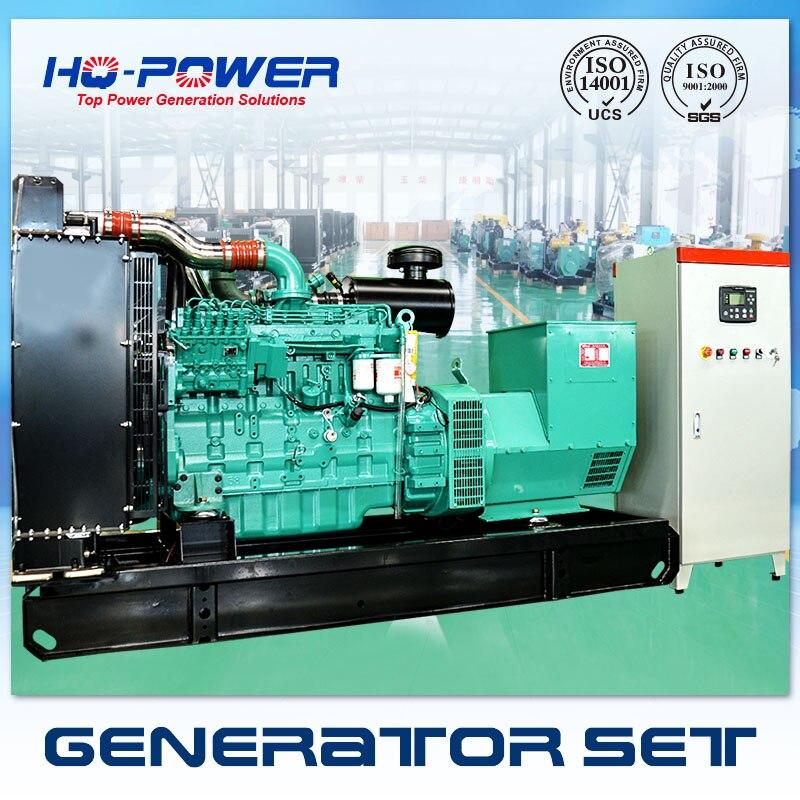 new type 220v permanent magnet generator prices in korea