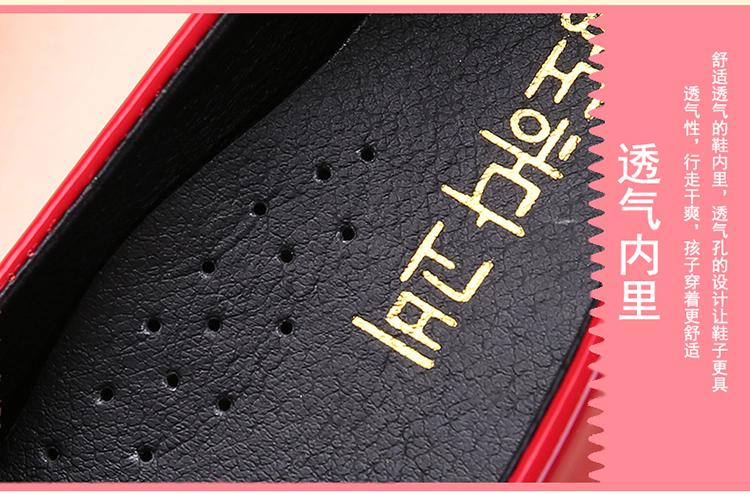 Girls shoes  13
