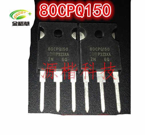 Freies shippin 10 teile/los 80CPQ150 80CPQ150PBF Schottky diode 80A 150V ZU-247 neue original Sofortige lieferung