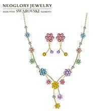 Neoglory, стразы, комплект ювелирных изделий, Красочные вечерние цветы для женщин, ожерелья и серьги, украшенные кристаллами Swarovski