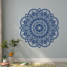 Wall Decal Mandala Yoga Lotus Flower Ornament Designs Decor Murals Yoga  Studio India Meditation Bedroom Bohemian Part 54
