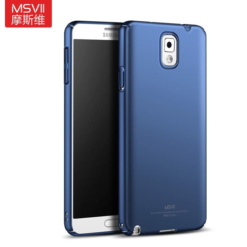 premium selection 36f51 fa45a MSVII Brand For Samsung Galaxy Note 3 Case Matte Hard Coque Back Cover Slim  Fashion Phone Housing For Samsung Note3-in Fitted Cases from Cellphones &  ...
