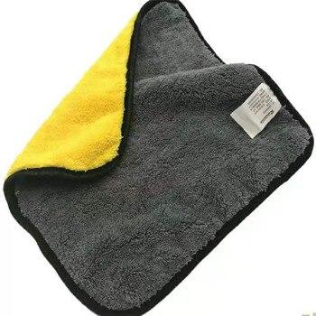 30*30cm 1 Uds Toalla de lavado de coches Hemming cuidado de coche detallando paño de limpieza y lavado Secado y limpieza