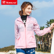 2017 Toread Spring And Summer New Lady Travel Skin Clothing Light Sunscreen Long Sleeve Speed Dry Women Jacket Coat