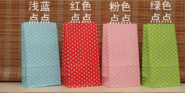 50pcs/lot Paper Bags Recyclable Gift Jewelry Food Bread Candy Packaging Shopping Party Bags For Boutique