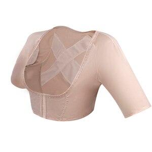 Image 5 - Kadınlar Üst Kol sıkıştırma kolları Ameliyat Sonrası Üst Vücut Şekillendirici duruş düzeltici Kırpma Üst Kol Şekillendiriciler