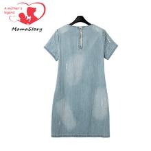 Plus Size Denim Maternity Dresses