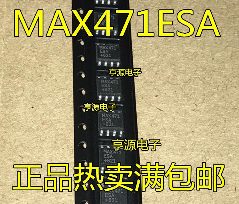 MAX471CSA SOIC-8 IC PRECISION HIGH-SIDE CURRENT SENSE AMPLIFIER