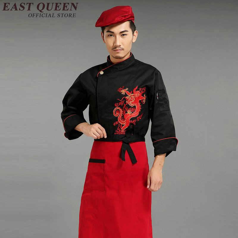 Еда Услуги шеф-повар куртка подвеска дракон поварская одежда новый отель форма шеф-повара одежда повара (только куртка) BB050