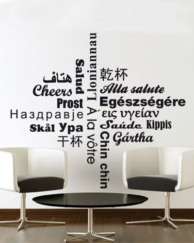 Online Get Cheap Wall Decal Languages Aliexpresscom Alibaba Group
