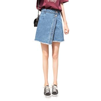 Asymmetrical Skirt 5