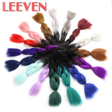 Leeven Jumbo Braids Ombre Kanekalon Synthetic Braiding Hair Extension Burgundy Expression Fiber Black white 24Inch 100g(China)
