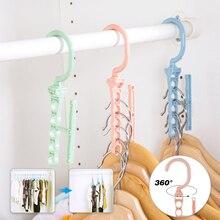 Пластиковая 5 круговая многослойная ветрозащитная вешалка для одежды, органайзер, фиксированный держатель, стойки для хранения, пряжка, вешалка, противоскользящий крючок-вешалка