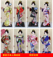 Decoração Artes artesanato presentes da menina casar Um envio gratuito de Japonês kimono boneca gueixa boneca senhoras artesanato restaurante Japonês deco