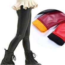 Fashion Baby Pants Matte PU Winter Leggings Girls Children Clothes Kids Long Trousers Easy Wash Pant