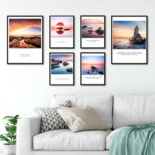Hot sale Nordic style High mountains and rivers cloud Art Canvas Poster and Print Canvas Painting Decorative Wall Decor P0032(China)