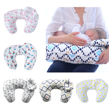 лучшая цена Newborn Baby Nursing Pillows Feeding and Care Baby Breastfeeding Pillow Soft Cotton Feeding Head Shipping Pillow