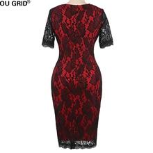 Lace Dress Women Wear to Work  Elegant  Formal  Hollow Sleeve Slim Office Lady Dress