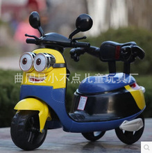 цены The new small yellow children electric car three wheeled motorcycle can sit baby stroller and child car battery car