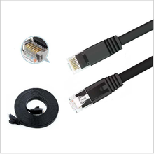 NI3 сетевой кабель