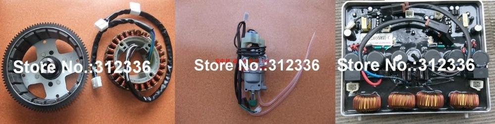 Free Shipping to Brazil IG6000 AVR New model Carburator Alternator Assembly 220V suit for kipor kama