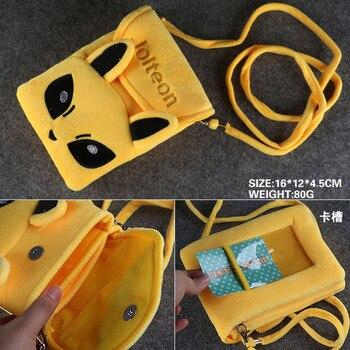 Аниме Плюшевая сумочка покемоны в ассортменте