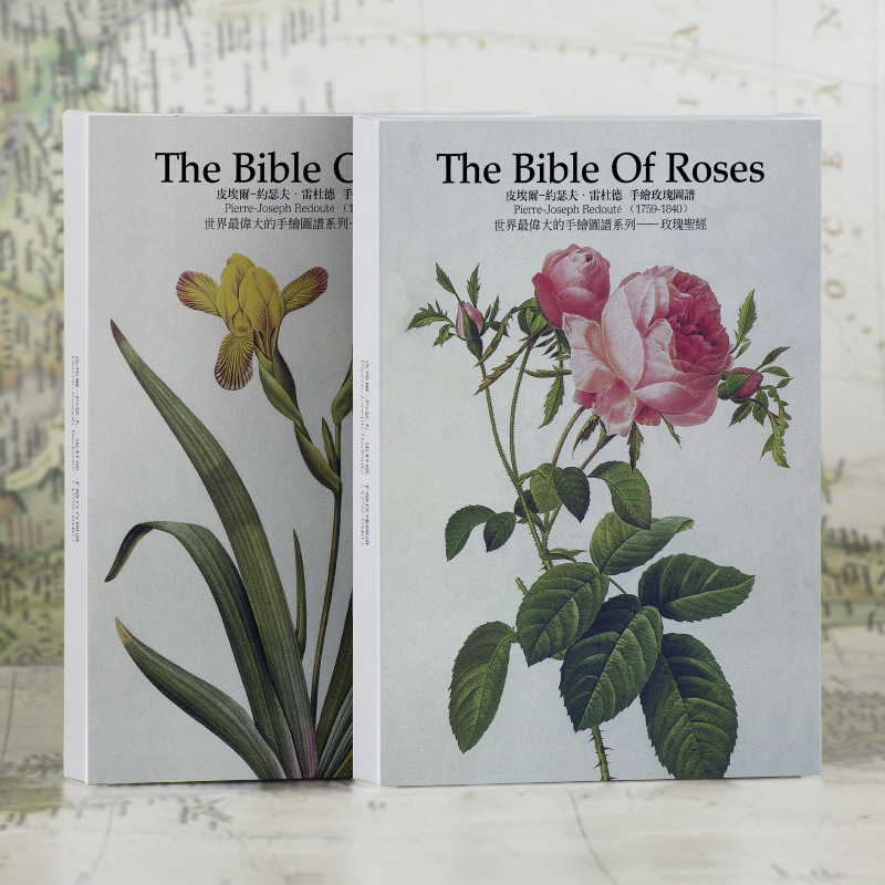 32 pcs in one,Postcard,Joseph Redoute,Hand painted ,the Bible of Roses ,Christmas Postcards Greeting Birthday Cards 128x180mm 30pcs in one postcard take a walk on the go venice italy christmas postcards greeting birthday message cards 10 2x14 2cm