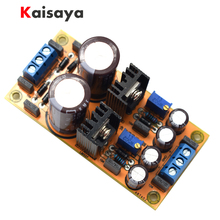 LM317 LM337 DC Adjustable Regulated Power Supply Assembled Module Board positive and negative can adjustable G7 009