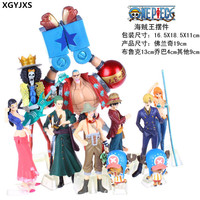 10 Set Of Japanese Animation One Piece New World 2 Years After One Piece Super Characters