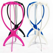 1PC Ajustable Wig Stands Plastic Holder Stand Portable Folding For Styling Drying Display