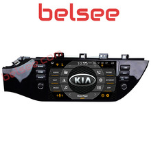 Belsee 9″ IPS Octa Core PX5 2din 4GB Android 8.0 Auto Radio Multimedia Car Player Head Unit Stereo for Kia Rio 4 K2 2017 2018