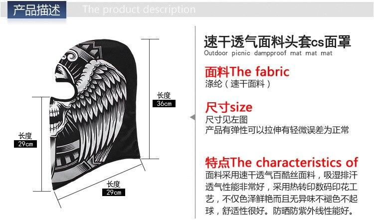 产品描述尺寸副本