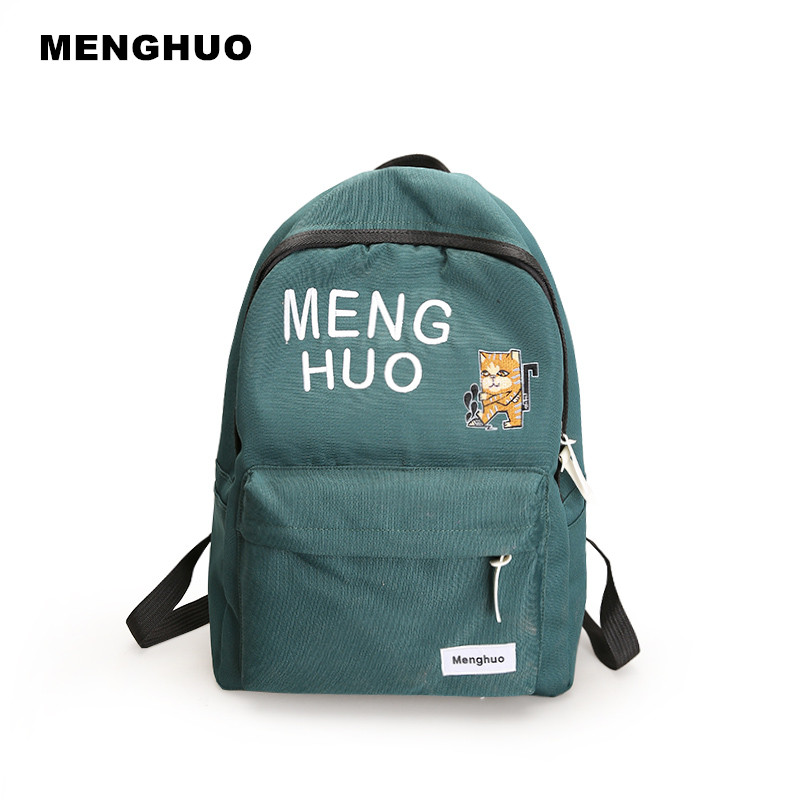 MENGHUO Casual Backpacks Embroidery Girls School Bag Female Backpack School Shoulder Bags Teenage Girls College Student  Bag ботинки meindl meindl paradiso gtx