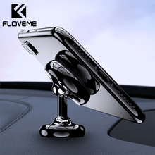 FLOVEME Car Phone Holder For In Mobile Support Magnetic Mount Stand Tablets And Smartphones Suporte Telefone