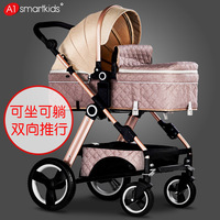 Can sit reclining stroller children high landscape light foldable child baby stroller bb cart boy and girl available