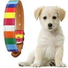 Adjustable Rainbow Leather Dog Collar