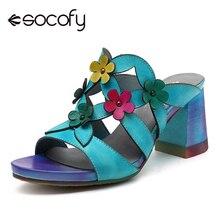 Socofy Handmade Flor Mulheres Sapatos de Couro Genuíno Verão Oco Out Vintage Bohemian Chinelos Saltos Altos Mulas Chinelos de Praia