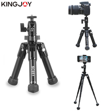 Купить с кэшбэком KINGJO Official SC051 Mini Camera Table Tripod For Phone Gorillapod Mobile Tripe Para Movil Aluminum Tripode Stand Selfie Stick