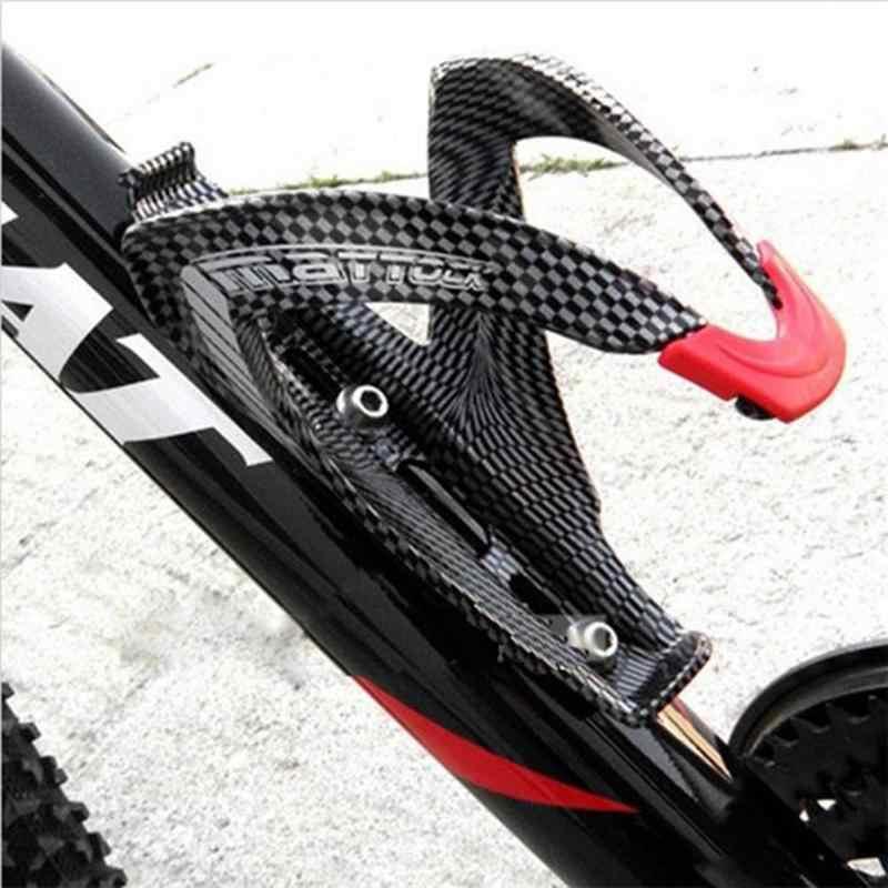 V צורת מים מחזיק בקבוק כביש אופניים אופני סיבי פחמן רכיבה על אופניים לשתות בקבוק מים מחזיק קייג 'Rack