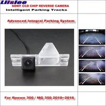 Liislee Back Rear Reverse Camera For Roewe 350 / MG 350 2010~2016 / HD 860 * 576 Pixels 580 TV Lines Intelligent Parking Tracks