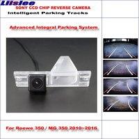 Liislee Back Rear Reverse Camera For Roewe 350 / MG 350 2010~2016 / HD 860 * 576 Pixels 580 TV Lines Intelligent Parking Tracks