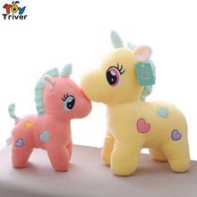 купить Plush Unicorn Horse Toy Stuffed Animal Lucky Doll Horse Baby Kids Girl Birthday Gift Children's Appease Toys Home Decoration дешево