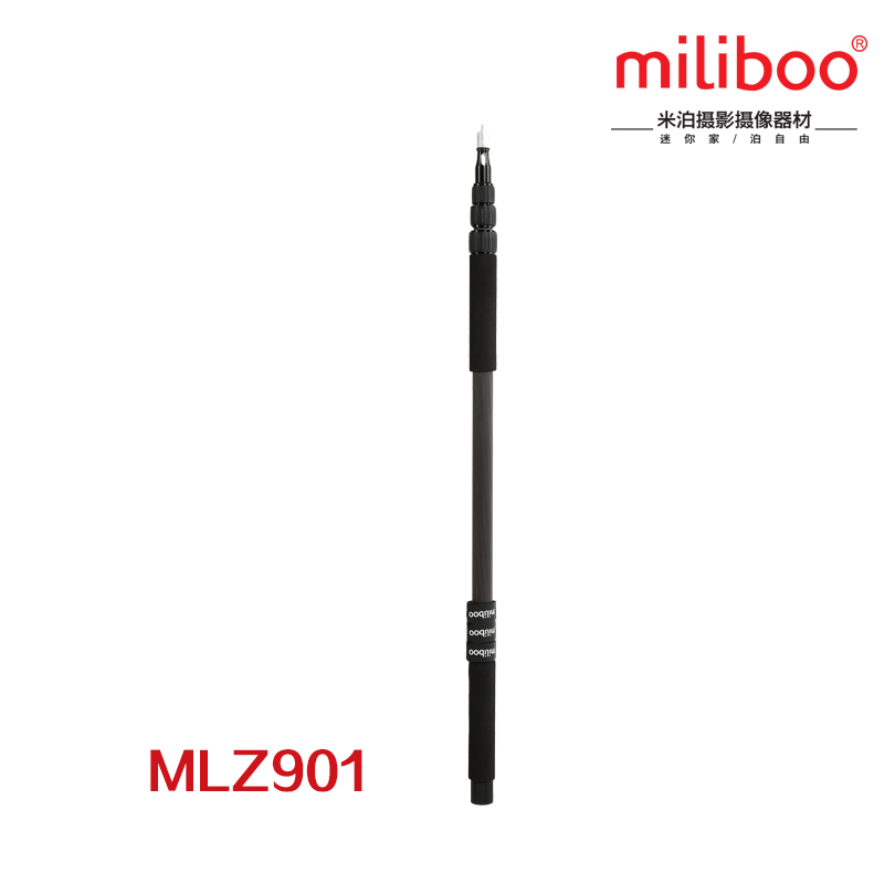 miliboo 300cm / 9.9ft Mikrofon Boom Carbon Fiber Lightweight Telescoping Mikro Boom Pol Holder Mount Stand Interview Filming