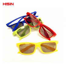 Universal 3D Plastic Glasses candy color Frame Red Blue 3D Visoin Glass For Dimensional Anaglyph Movie Game DVD Video TV