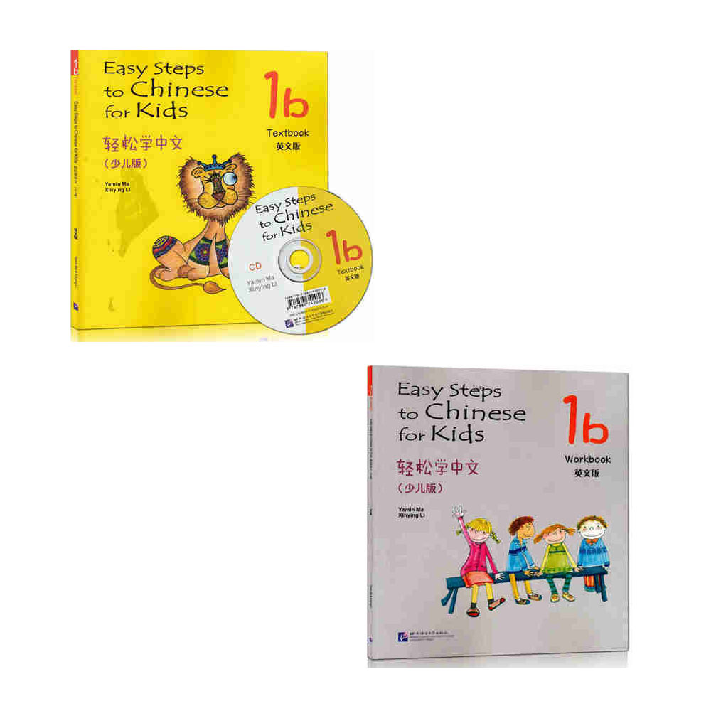 2pcs Easy Steps to Chinese for Kids 1b Workbook and Textbook ...