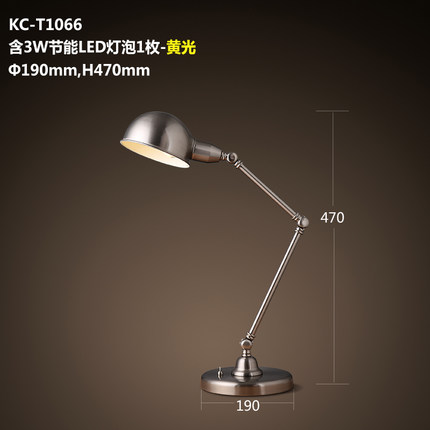 Modern desk table lamp fashion personality eye study table lamp